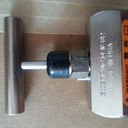 Enerpac Line Mounting Hydraulic Flow Control Valve
