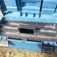 Rubbermaid toolbox